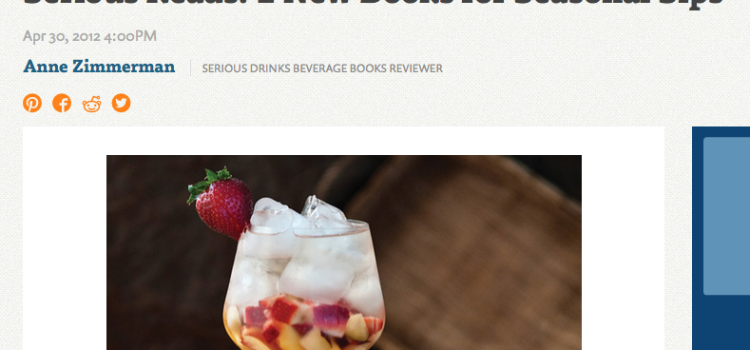 Great Review from Serious Eats!